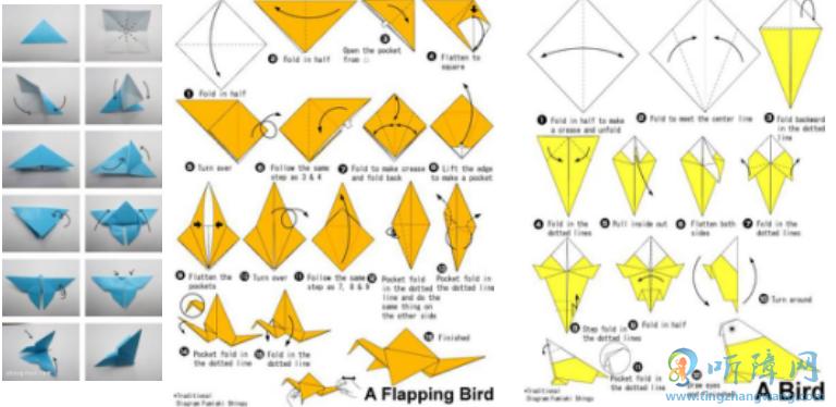 折纸步骤1